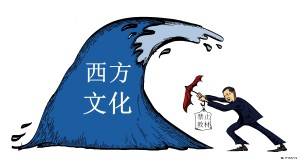 IllustrationChinese
